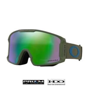 OAKLEY - Skibrille Line Miner™ XM Prizm™ - Grün